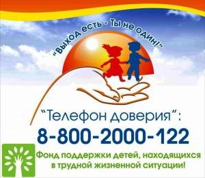 tn_210533_b744925ba2f9