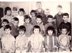 Младшая группа 1974-1975уч.год