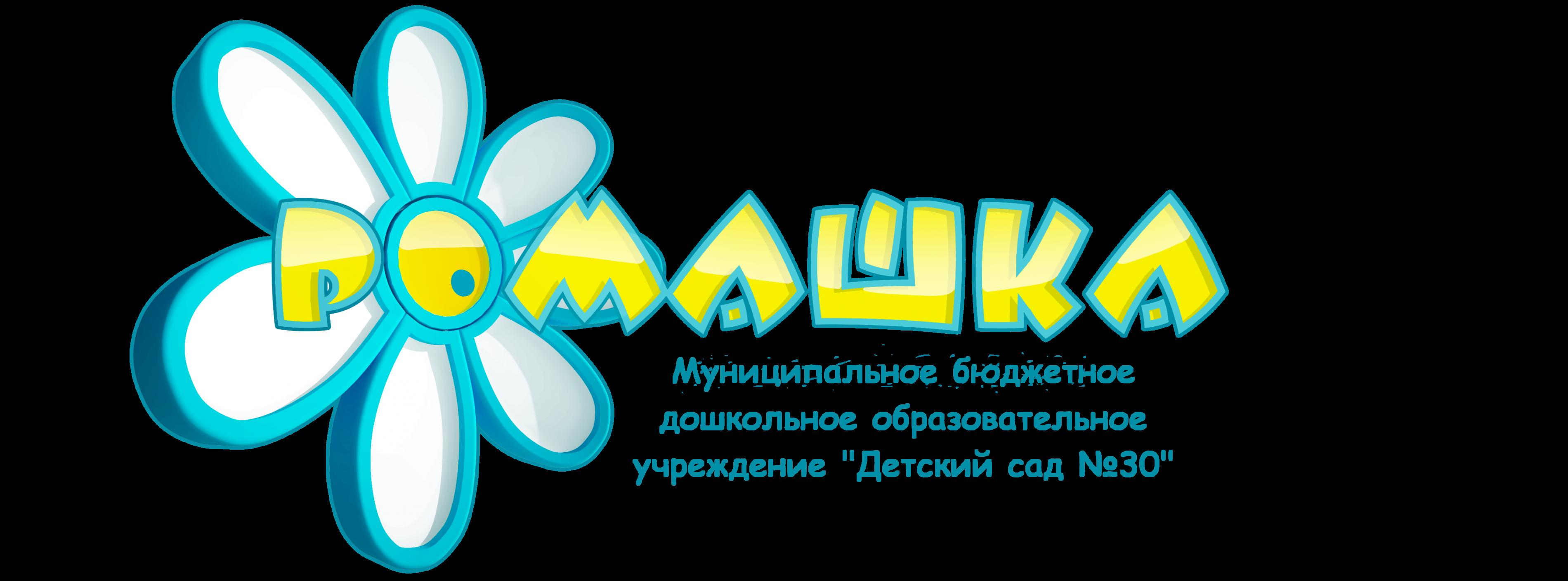 МБДОУ № 30
