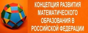 logo_mat150