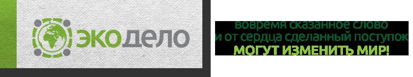 ecodelo_logo_new