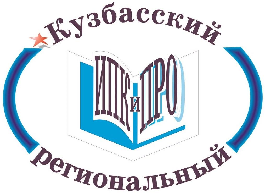 КРИПКиПРО